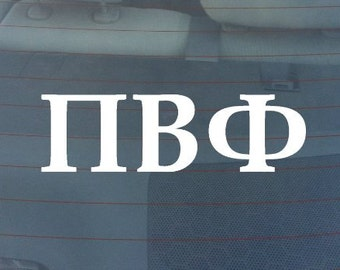 "Pi Beta Phi Sorority Sticker Window Laptop Car Decal Vinyl Ipad Iphone 3"" 6"" 8"""