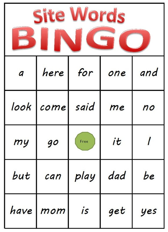 Kindergarten Sight Word Bingo Printable Download
