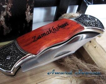 Engraved Groomsmen Pocket Knife  - 1 Groomsman Best Man Ring Bearer Gift
