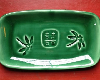 Double Happiness Serving Tray with Dancing Dragonflies. Summergreen glaze.