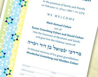 Personalized Bris, B'rit Milah Certificate Star of David over Stripes