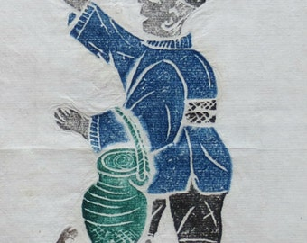 Block Print of Asian Men Working in the Field on Handmade Paper