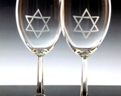 Star of David Wine glass set of 2 , Hanukkah jewish holiday ,Chanukah ,Dining and entertaining ,home living ,hostess gift ideas holidays