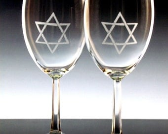 Star of David Wine glass set of 2, Hanukkah jewish holiday Chanukah Dining and entertaining home living hostess gift ideas holidays