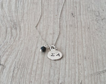 Unisex Personalized Initials Necklace, Custom Monogram Silver Round Charm and Black Lava Rock Charm, Greek Letters, Personalized Gift