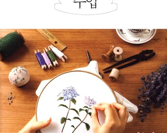 Four Seasons Flowers Embroidery  - Craft Book*