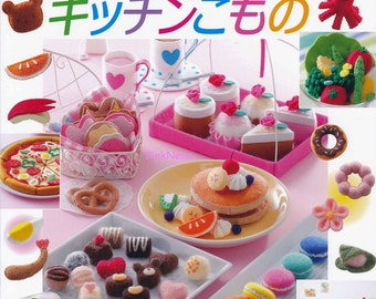 Playtime and Felt Food n3596 Japanese Craft Book