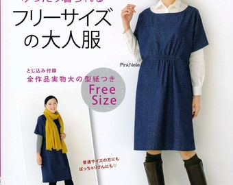 Free Size Clothes n3685 -  Japanese Craft Book