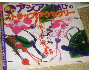 Japanese Craft Pattern Book Asian Chinese Knots