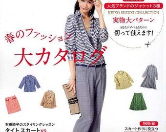 MRS STYLEBOOK 2014 SPRING - Japanese Dress Making Book