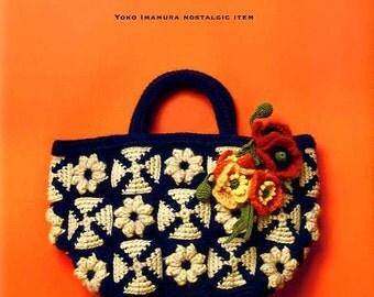 Nostalgic Design Crochet Items -  Japanese Craft Book