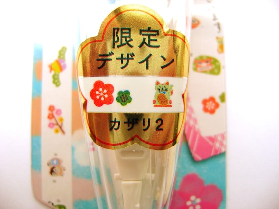 Japanese New Year Sticker Tape Plum Blossoms Traditional Games Pine