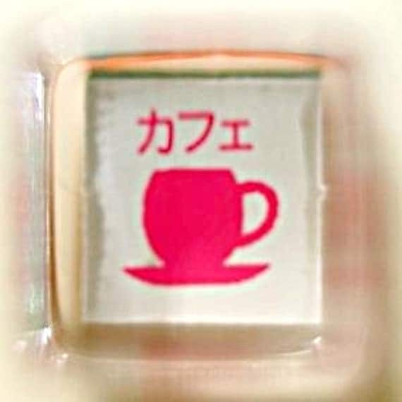 Coffee Cup Japanese Rubber Stamp Mini Mini Size