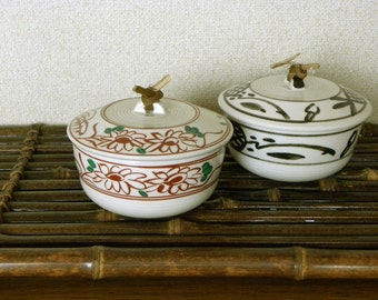 Small Bowl with Lid - set of 2
