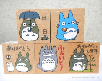 Totoro Stamps - Set of 5 - Official Goods