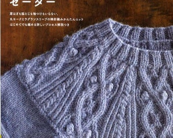 Aran Knit Japanese Knitting Pattern Book for by ...