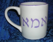 Ima (Mother)  Mug in two color choices and sizes
