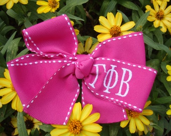 Gamma Phi Beta Sorority Hair Bows Personalized, Embroidered, Monogrammed