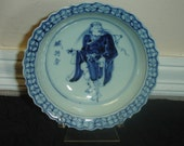 Antique Chinese MING Blue & White Porcelain Foliated Rim Bowl w Immortal Depicted