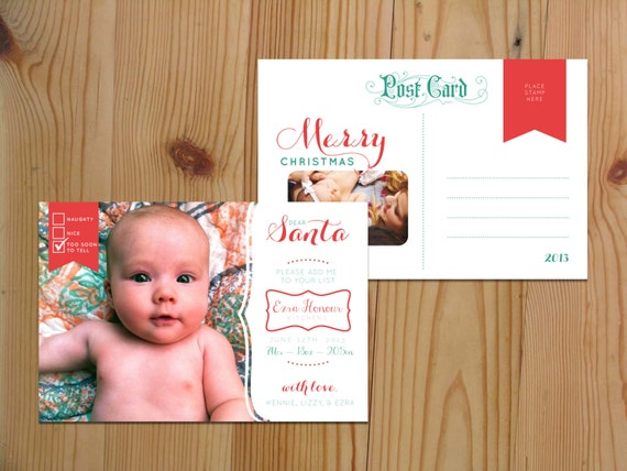 PRINTABLE /// Dear Santa Christmas Card