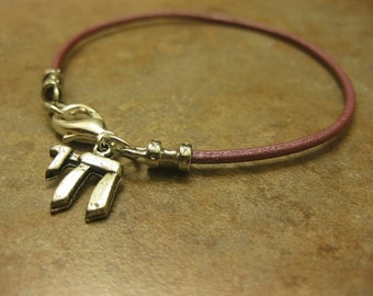 Jewish bracelet, chai bracelet, chai jewelry, leather bracelet, silver chair, purple leather,wrap bracelet,  Jewish jewelry