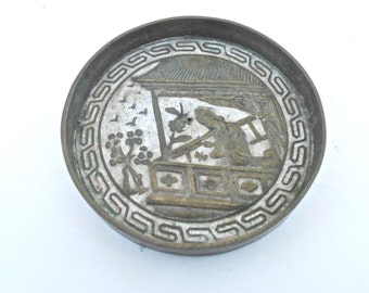 Vintage Chinese Brass Coaster Round Miniature Tray Mini Catchall Heavy Dish Engraved Landscape Pagoda Etched Patina Bas Relief Asian Image