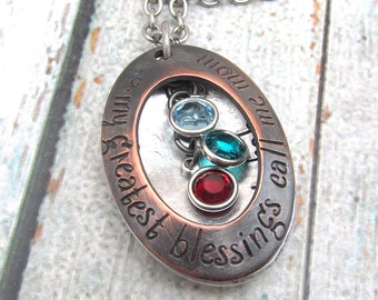 Personalized Jewelry - My Greatest Blessings - Hand Stamped Necklace - Personalized Necklace Personalized Locket Necklace Birthstone Jewelry