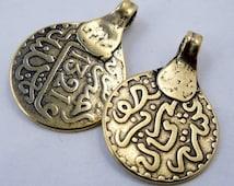 Brass Charm Pendant--Brass Moroccan Style Cast Coin Artisan Charm Pendant (SBC-37)