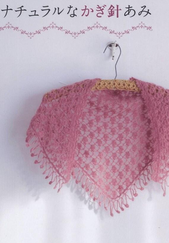 Uncinetto schemi pdf sciarpa all 39 uncinetto sposa - Schemi per piastrelle all uncinetto ...