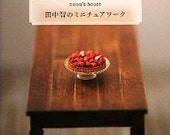 Nunu's House Book 1 & 2- Book of Miniature Collection of Tomo Tanaka of Nunu's House (Japanese)