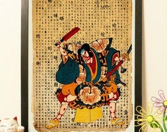 Japanese Kabuki - Vintage Japan paper Dictionary Print