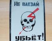 Vintage door sign, Soviet door tags, Wall hanging plate from USSR 3