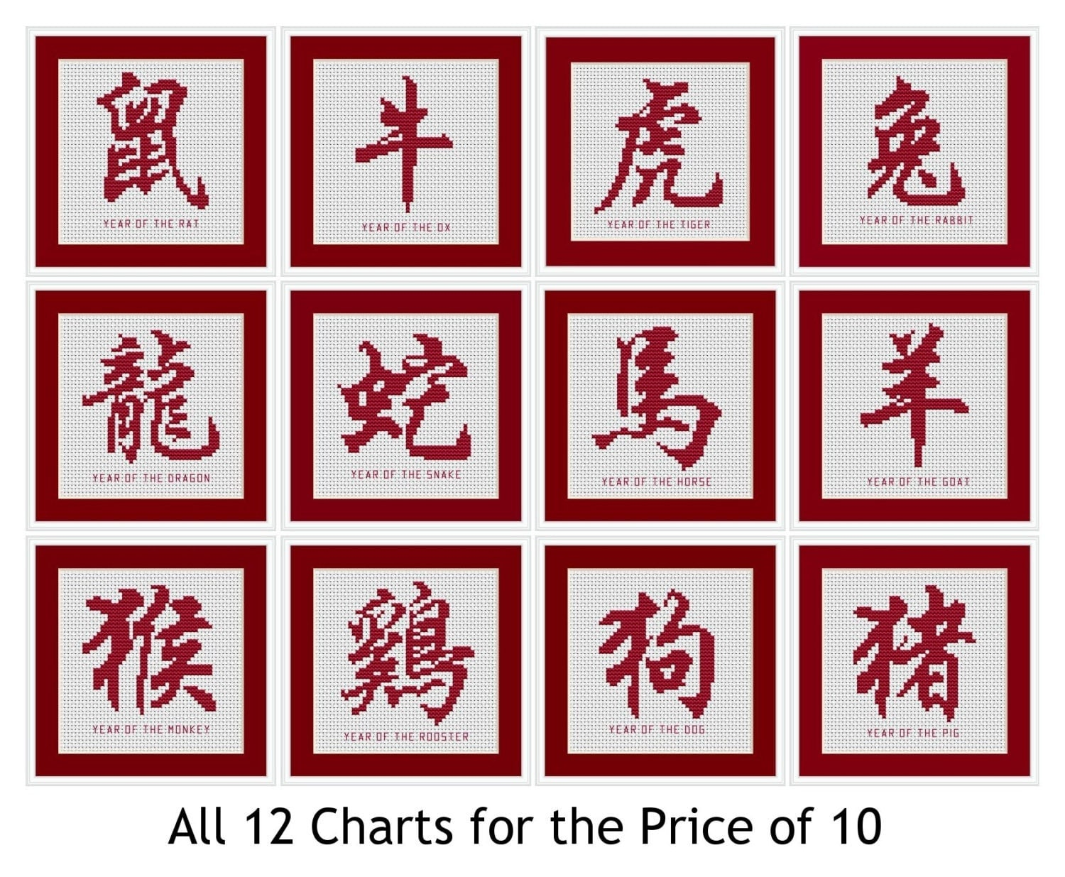 Full Size 12 Chinese Zodiac Signs Picture Dog Breeds