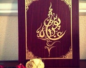Personalized Two Names Canvas Painting in Arabic Calligraphy