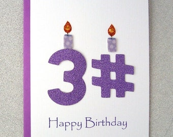 Happy Birthday Card - 31st, 32nd, 33rd, 34th, 35th, 36th, 37th, 38th, 39th Birthday
