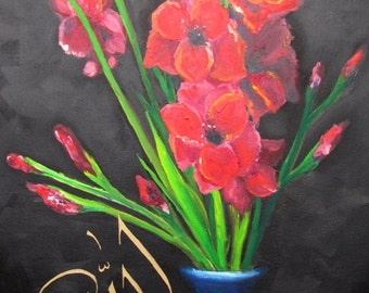 Original islamic oil painting by Leila Mansoor Vibrant red flowers in blue vase, with Allah calligraphy