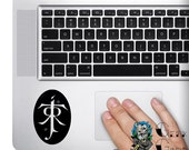 Lord of the Rings Inspired Tolkien Initials Trackpad Decal - Macbook Decal, Laptop Decals, etc...