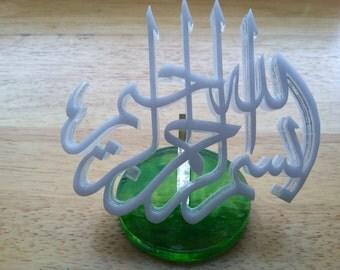 3D Arabic Calligraphy sculpture 5