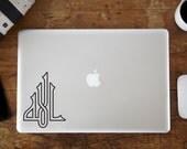 Allah  Islamic  Arabic Calligraphy MacBook Decal