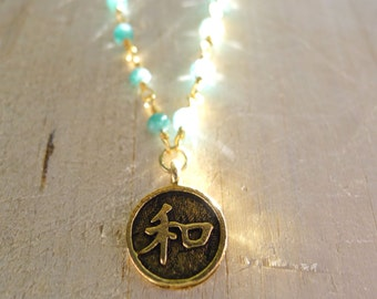 "28"" Green and Gold Wire Wrapped Bead Necklace with Chinese Harmony Character Pendant"