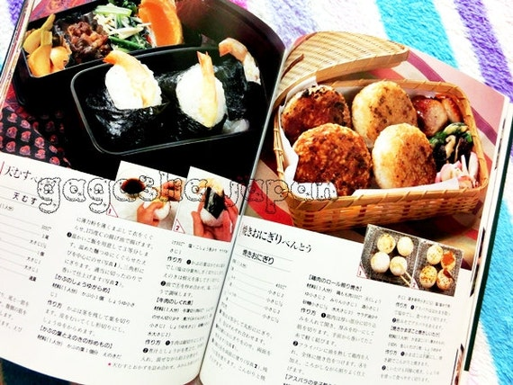 Japanese food bento cooking book japan washoku recipe for Asian cuisine books