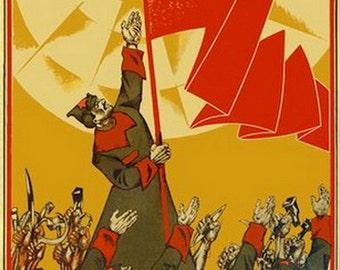 WW1 Red Army Soviet soldier oath propaganda poster
