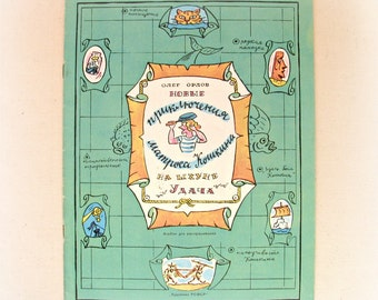 New adventures of sailor Koshkin, Comics, Coloring book, Russian Soviet Vintage Children's Book, 1988