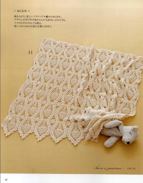 Japanese Crochet Pattern Free Download Traitoro For