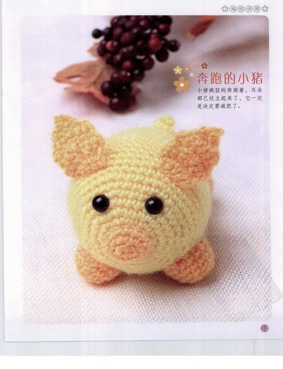Amigurumi June Gilbank : Amigurumi pattern - ebook amigurumi - japanese amigurumi ...