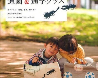 Kawaii School Bag Patterns for Toddler Boys, Japanese Sewing Pattern Book, Easy Sewing Tutorial, Kids Children, Bag, Case, Day Pack, B1312