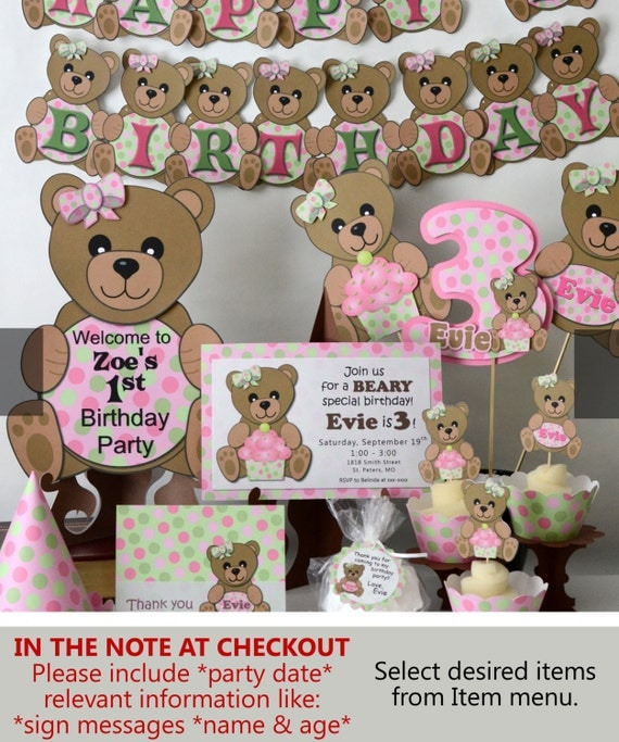 teddy bear baby shower or first birthday party decorations invitation