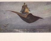 Vintage Vasnetsov (Magic Carpet) Postcard - 1954, Izogiz