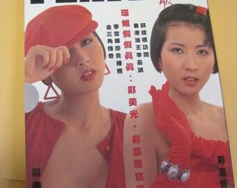 Mature Adult Playboy Mens Magazine 1987 Hong Kong China International Edition Pinup Chinese Collectible MADONNA Nudes Lee Friedlander