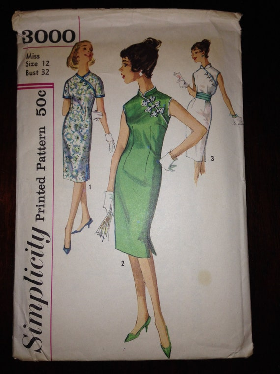 Simplicity 50s Sewing Pattern 3000 Junior and Misses Asian Style Dress and Cummerbund Size 12